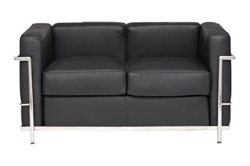 sofa Kubik 2-osobowa